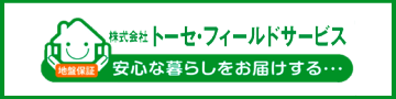 tosefirudosabisu-logo